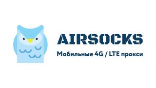 Airsocks2